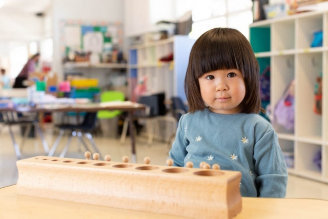 Participate in a preschool that develops caring citizens of the world